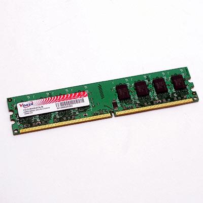 Speicher DDR2 2GB PC800 Marke