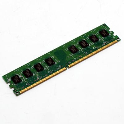 Speicher DDR2 2GB PC667 Marke
