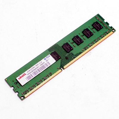 Speicher DDR3 4GB 1600/11 Crucial