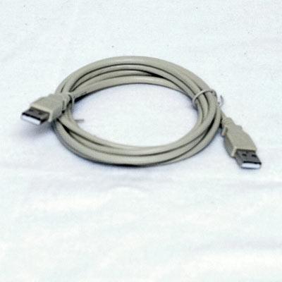 ZKabel USB-Kabel 2,0 m  A zu A
