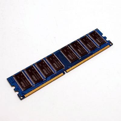 Speicher DDR  512MB PC400 Marke